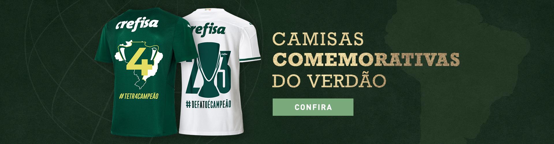 Copa do Brasil - camisas comemorativas